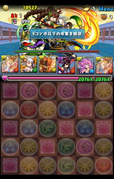 share_2015-03-02-22-25-25.jpg