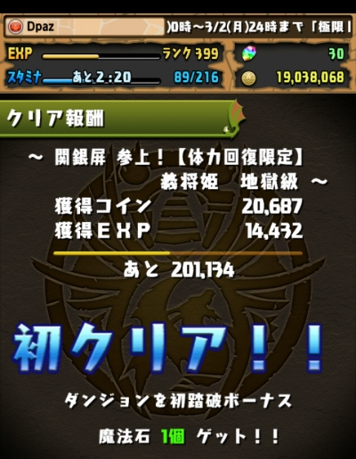 share_2015-03-02-22-27-50.jpg