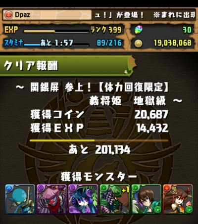 share_2015-03-02-22-28-14.jpg
