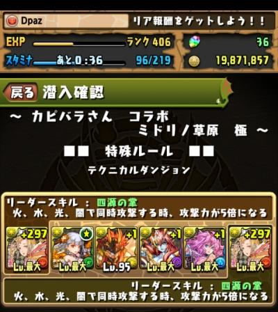 share_2015-03-10-17-27-34.jpg