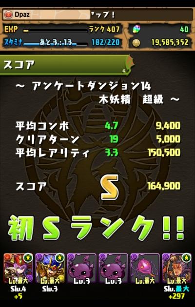 share_2015-03-14-00-23-03.jpg