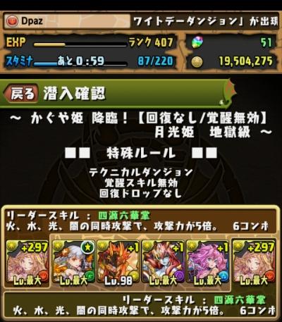 share_2015-03-14-10-25-16.jpg