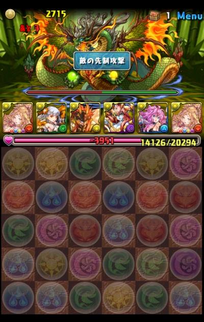 share_2015-03-14-10-27-56.jpg