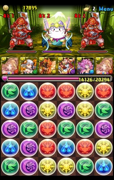 share_2015-03-14-10-29-36.jpg