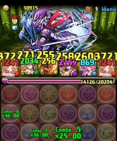 share_2015-03-14-10-33-21.jpg