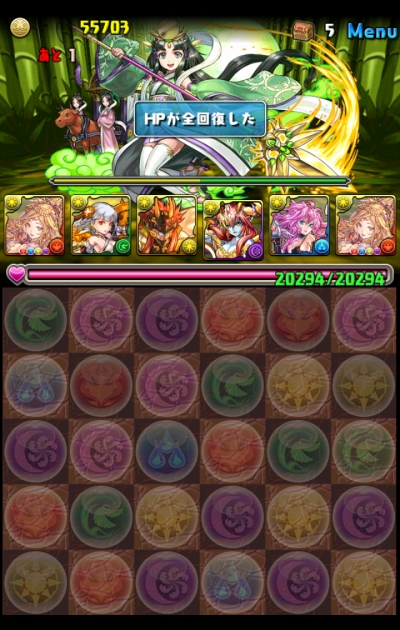 share_2015-03-14-10-36-06.jpg