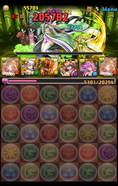 share_2015-03-14-10-41-38.jpg