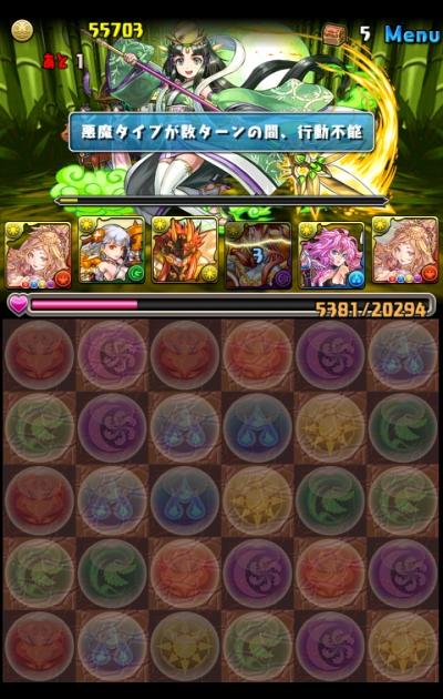 share_2015-03-14-10-43-49.jpg