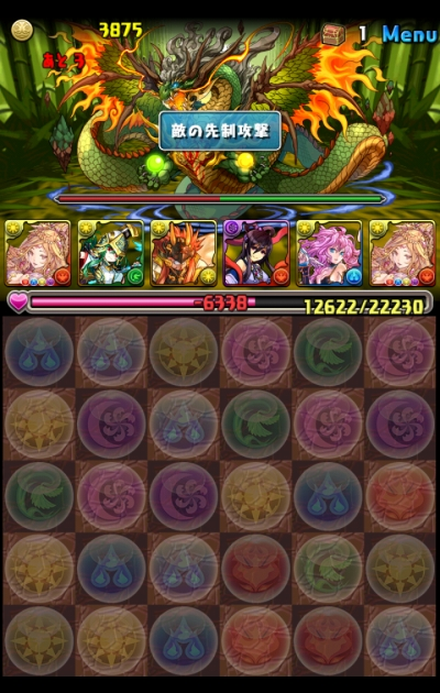 share_2015-03-14-23-40-45.jpg