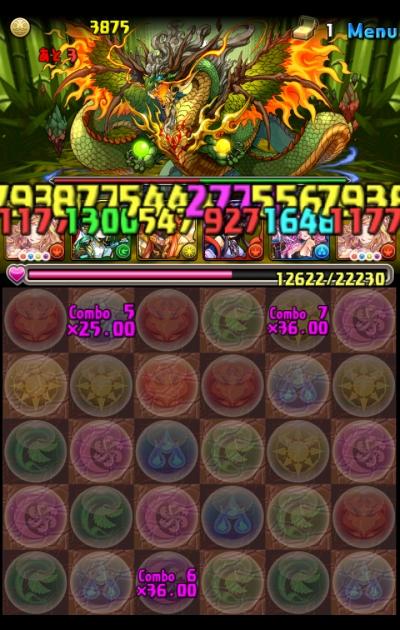 share_2015-03-14-23-42-17.jpg
