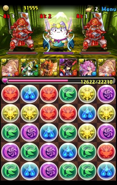 share_2015-03-14-23-43-06.jpg