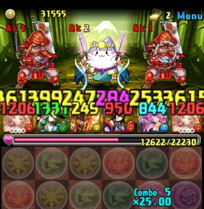 share_2015-03-14-23-44-22.jpg