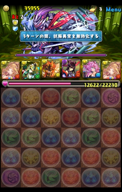 share_2015-03-14-23-46-40.jpg