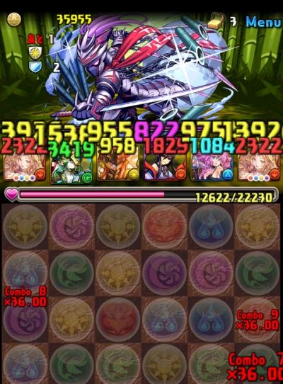 share_2015-03-14-23-48-30.jpg
