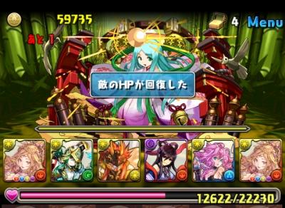 share_2015-03-14-23-56-18.jpg