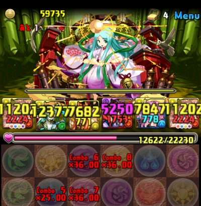 share_2015-03-14-23-59-16.jpg
