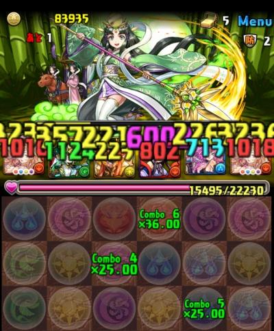 share_2015-03-15-00-05-42.jpg