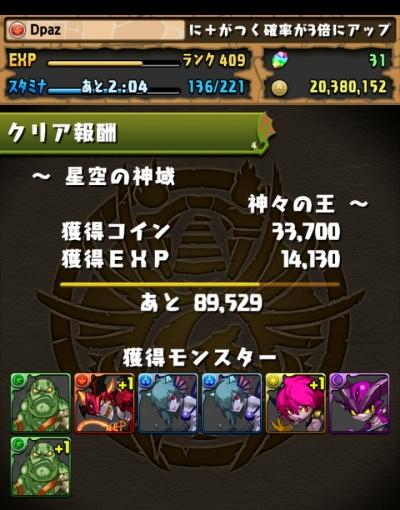 share_2015-03-21-16-37-13.jpg