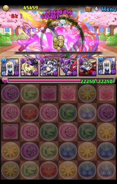 share_2015-04-07-10-32-30.jpg