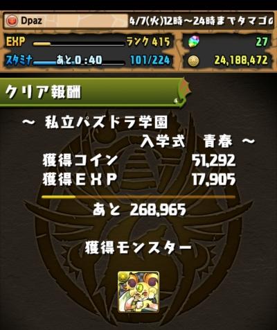 share_2015-04-07-10-32-59.jpg
