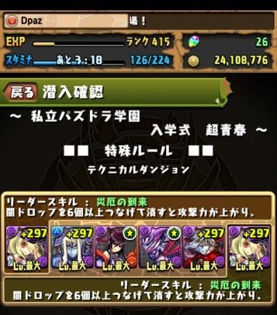 share_2015-04-08-13-43-41.jpg