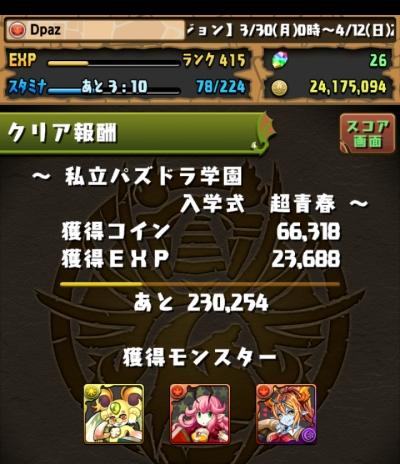 share_2015-04-08-13-53-48.jpg