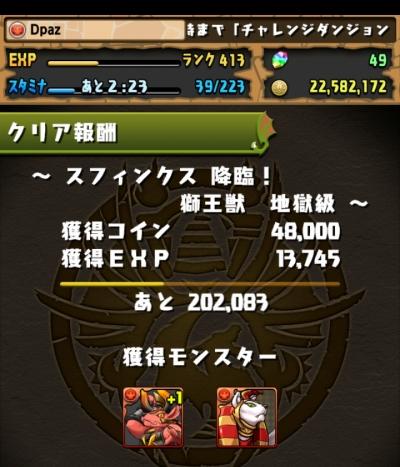 share_2015-03-31-23-59-32.jpg