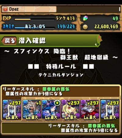 share_2015-04-01-10-48-51.jpg