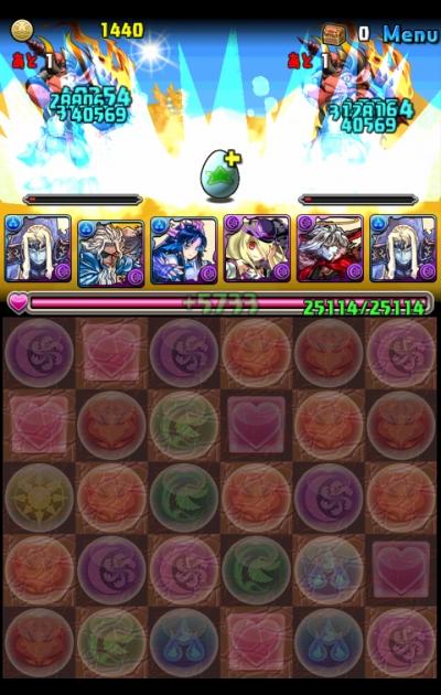 share_2015-04-01-10-50-39.jpg