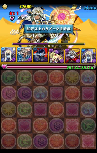 share_2015-04-01-10-56-37.jpg