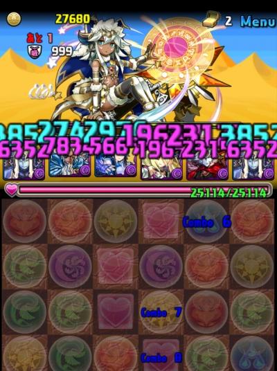 share_2015-04-01-10-57-37.jpg