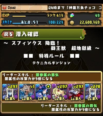 share_2015-04-01-16-36-05.jpg