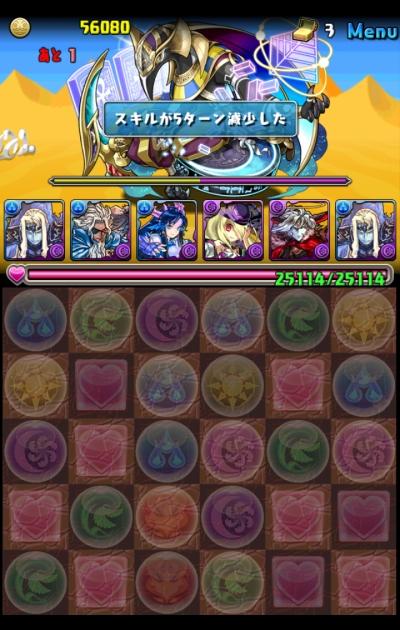 share_2015-04-01-16-44-39.jpg