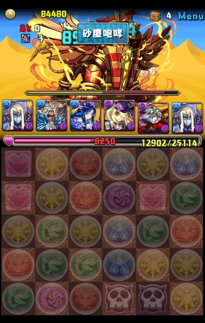 share_2015-04-01-18-56-48.jpg