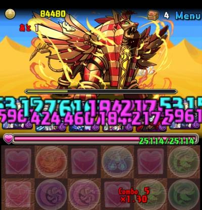 share_2015-04-01-19-05-59.jpg