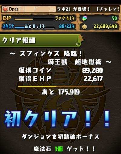share_2015-04-01-19-06-42.jpg