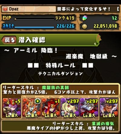 share_2015-04-18-00-33-47.jpg