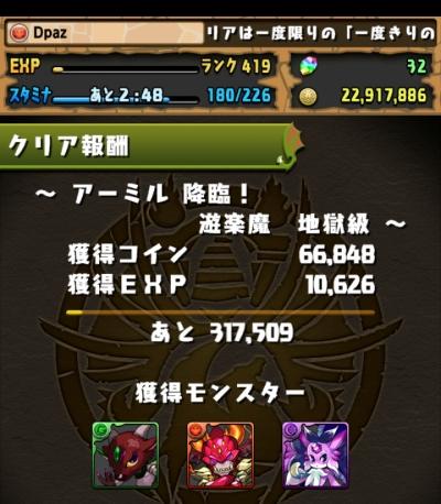share_2015-04-18-00-56-29.jpg