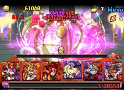 share_2015-04-18-10-42-58.jpg
