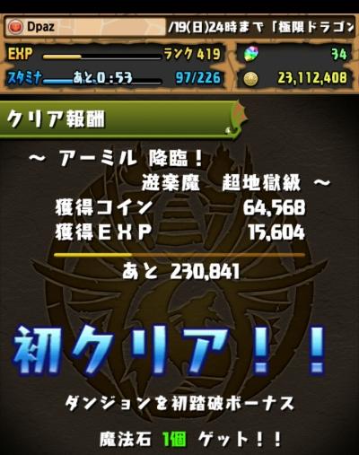 share_2015-04-18-10-43-26.jpg