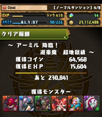 share_2015-04-18-10-46-12.jpg