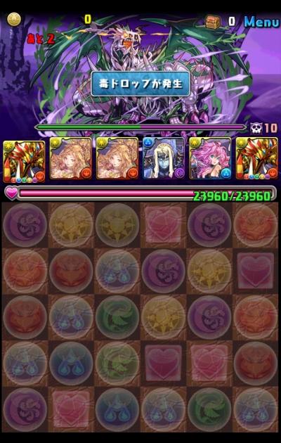 share_2015-05-05-00-21-35.jpg
