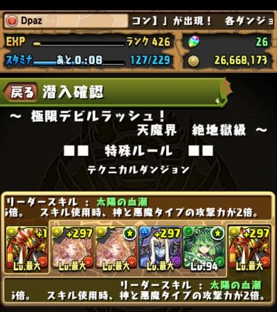 share_2015-05-05-08-19-37.jpg