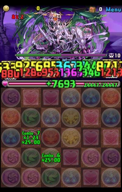 share_2015-05-05-08-23-15.jpg