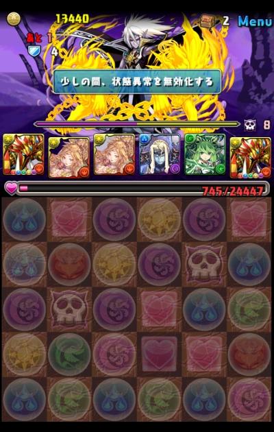 share_2015-05-05-08-34-04.jpg