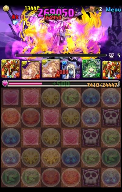 share_2015-05-05-08-48-08.jpg