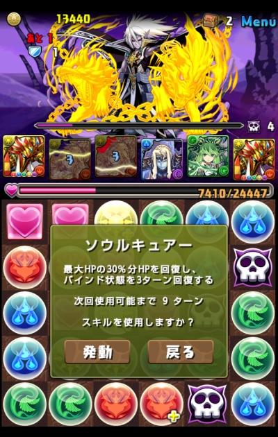 share_2015-05-05-08-50-54.jpg