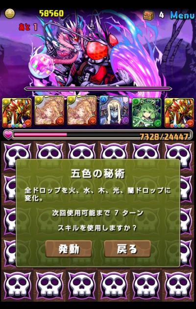 share_2015-05-05-09-01-01.jpg