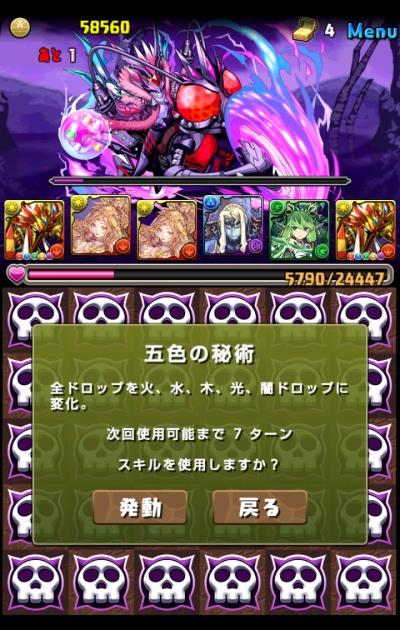 share_2015-05-05-09-04-13.jpg