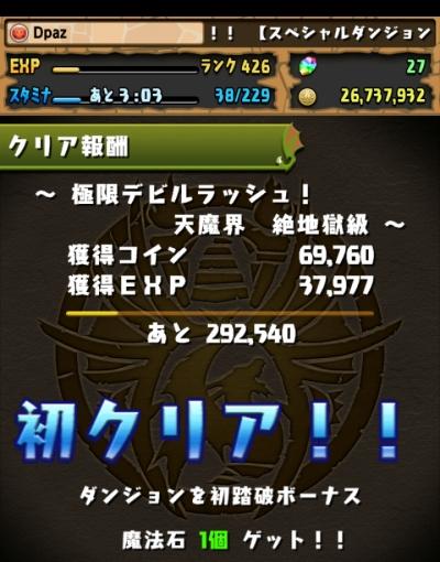 share_2015-05-05-09-06-42.jpg